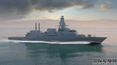 BAE Systems开建英国海军首艘26型全球战舰