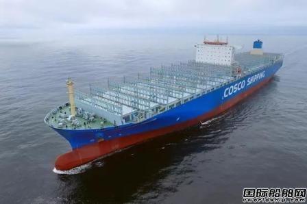 沪东中华交付一艘14500TEU集装箱船