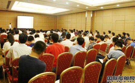 七O八所与上海交大主办大型集装箱船结构安全研讨会召开