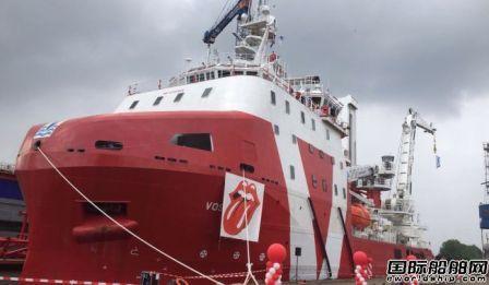 """达门Oranjewerf船厂完成""""VOS Start""""号新船升级"""