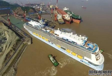 """中国船企""""掘金""""豪华邮轮翻新修理市场"""