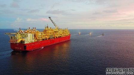 全球最大FLNG抵达澳大利亚