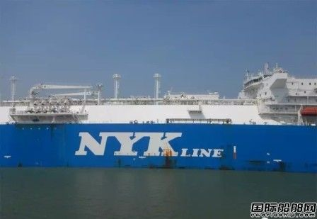 广汇启东LNG码头迎来首船商业气