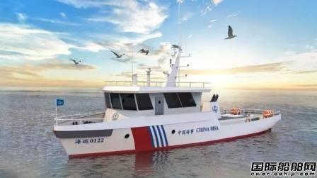 七O八所中标海事系统两型测量船设计