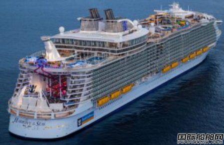皇家加勒比邮轮二季度净收入大增60%