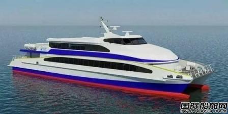 澳龙船艇接获一艘高速渡轮订单