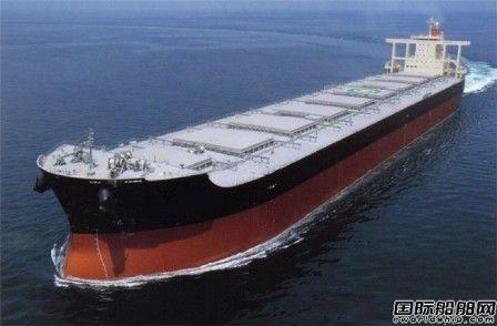 名村造船获2艘超巴拿马型散货船订单