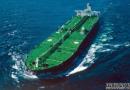 GE Shipping收购2艘LR2成品油船