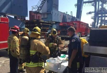 美国长滩港一集装箱船危险品泄露13人受伤
