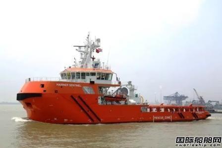 广东中远船务应急响应救援船项目通过成果鉴定