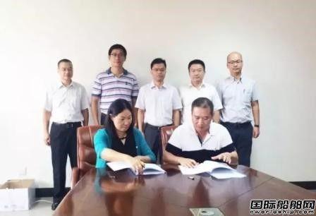 广州中远海运物流与广东威立雅签署战略合作协议