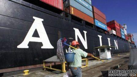 韩进海运欠债逾百亿美元仅筹集2.2亿美元