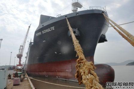 扬帆集团2339TEU集装箱船BS09签字交付