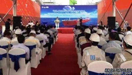 韩通船舶重工交付一艘38000吨不锈钢化学品船