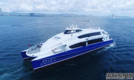 """英辉南方""""海棠之星1号""""双体高速客船首航"""