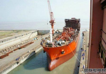 新乐造船13200吨双相不锈钢化学品1号船下水