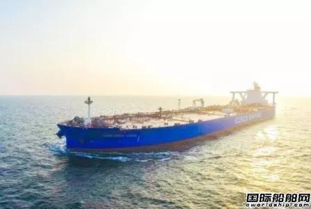大连中远川崎再交一艘30.8万吨VLCC