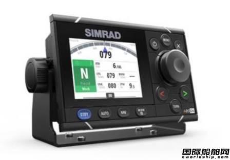 Simrad推出A2004自动驾驶仪控制器