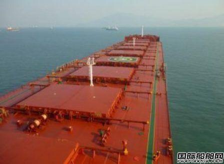 Ivy Shipping收购4艘超灵便型散货船