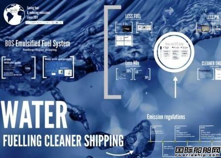 BOS公司推出新的发动机性能软件