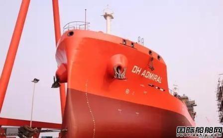 通宝船舶一艘8500吨不锈钢化学品船下水
