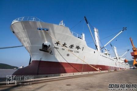 国内首艘自主建造超低温金枪鱼冷藏运输船启航