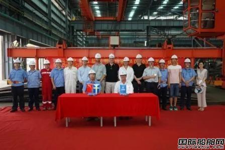 中航鼎衡7999吨化学品船首制船开工