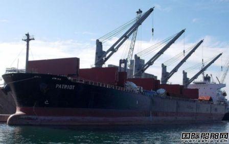 新加坡扣留散货船