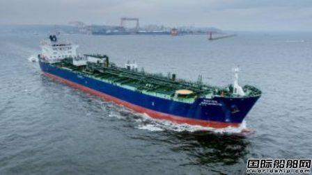 Navig8 Chemical二季度亏损看好化学品船市场