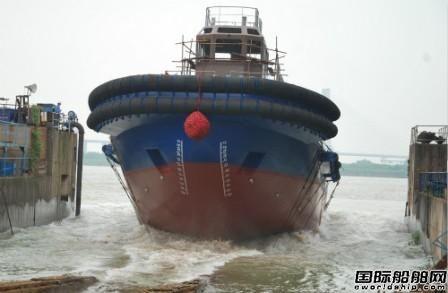 镇江船厂两艘5200hp全回转拖船下水