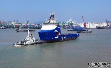广东中远船务平台供应船(N606)抢抓试航节点