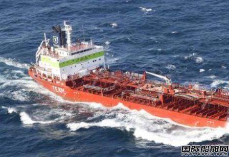 Team Tankers完成2艘化学品油船出售