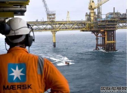 道达尔74.5亿美元收购马士基石油