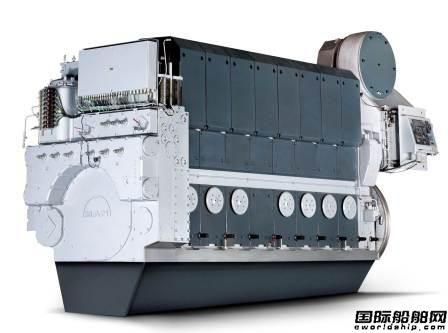 MAN和AKA接获俄罗斯多用途供应船配套订单