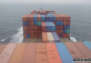 达飞轮船签订一艘巴拿马型集装箱船租约