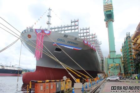 三星重工第二艘全球最大集装箱船命名