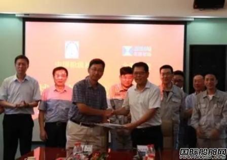 金海智造与中国船级社签署战略合作协议