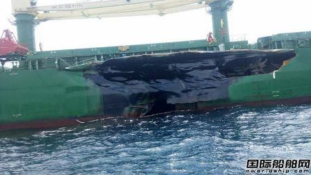 """两船相撞致""""Sinica Graeca""""轮船体严重损坏"""