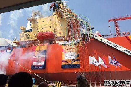 现代尾浦造船交付一艘全冷藏LPG船