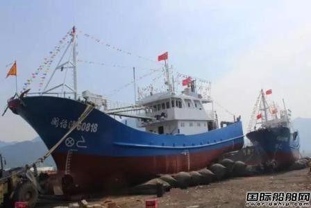信昌造船两艘灯光围网渔船下水