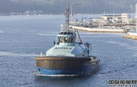 西班牙Gondan船厂交付第3艘LNG动力拖船