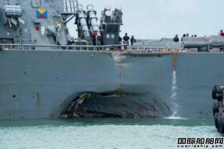 美被撞驱逐舰失踪水手搜救工作暂停