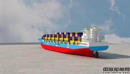 瓦锡兰将为6艘集装箱船提供打包解决方案