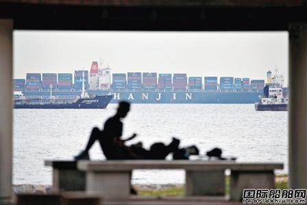 韩进海运周年祭