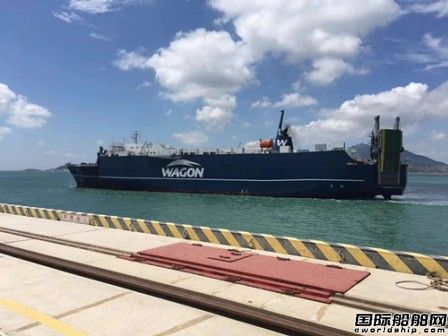 由台北港开往平潭台北快货滚装船首航成功