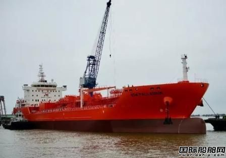 中航鼎衡25000吨不锈钢化学品船7#船顺利交付