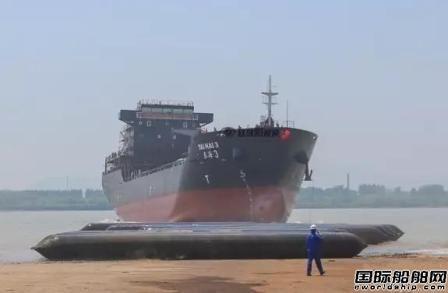 紫金山船厂交付第四艘7500吨沥青船
