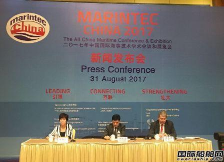 2017年中国国际海事会展12月在沪举办