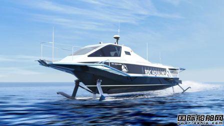 俄罗斯研发多用途海上地效翼船