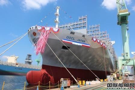 东方海外第三艘21413TEU集装箱船命名
